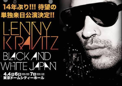 Lenny_in_japan