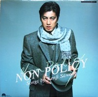 20091027nonpolicy