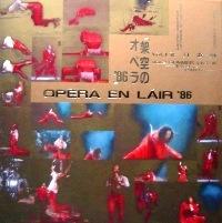 20110115operaenlair86