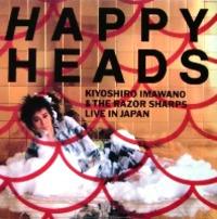 20111213happyheads
