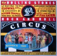 20120703rockandrollcircus
