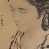 20121231donnatokinimo_3