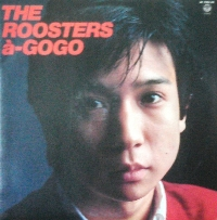 20151006theroostersagogo